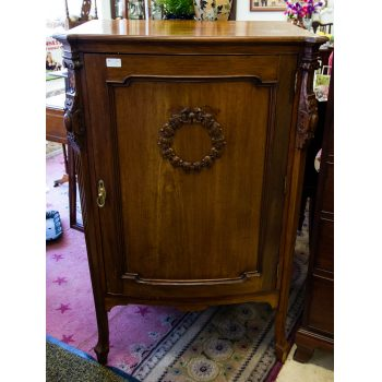 "Quality mahogany shaped front music cabinet. Measures 29""W x 18""D x 45""H. Price includes nationwide delivery."